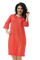 Красное весеннее платье большого размера  54-62
