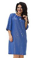 Платье весна 2017 большого размера синее  54-62