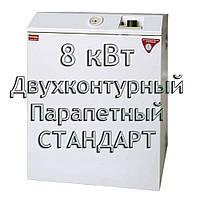 Газовый котел парапетный двухконтурный Колви Евротерм EUROTHERM 10 TBY B (CPFM F) СТАНДАРТ