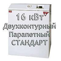 Газовый котел парапетный двухконтурный Колви Евротерм EUROTHERM 16 TBY B (CPFM F) СТАНДАРТ