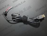Оригинальный DC кабель питания для БП Lenovo 90W USB+pin, 2 провода (2×1мм) (Square 5 Pin DC Plug) 550 Ом!