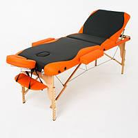 Массажный стол RelaxLine Titan (FMA3051A-1.2.3)