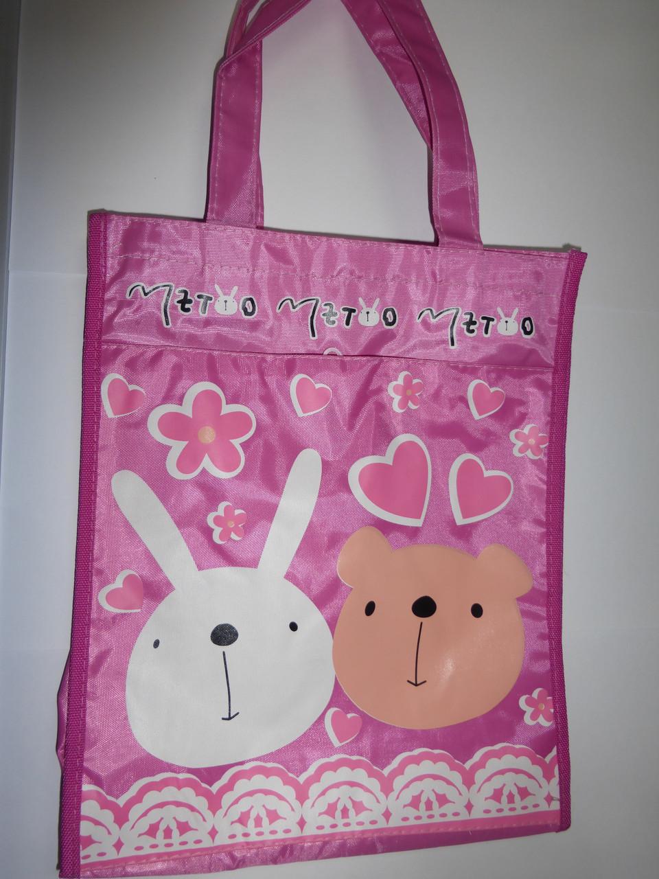 160ecbc21b2b Сумка-портфель А4 детская объемная с 2-мя отделениями - Интернет-магазин