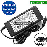 Блок живлення зарядний пристрiй для ноутбука SAMSUNG 19V 4.74A 90W 300E5A-S01