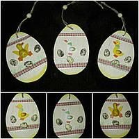"""Деревянное яйцо """"Ура! Пасха"""" (пасхальное украшение ручной работы), 12см, 35/31 (цена за 1 шт.+4гр)"""