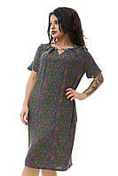 Платье из штапеля с цепочкой большого размера  52-62