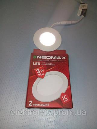 Светильник LED панель 3w NEOMAX круглый встраеваемый, фото 2