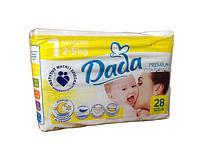 Подгузники Dada Premium comfort fit 1 Newborn от 2 до 5 кг 28 шт