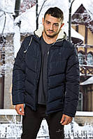Куртка мужская Freever 7526