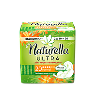 Гигиенические прокладки Naturella Calendula Мягкость календулы Нормал 20 шт.