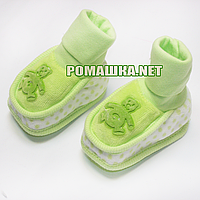 Велюровые пинетки  для новорожденного р. 56-62, демисезонные 95% хлопок 5% эластен ТМ Ромашка 3485 Зеленый