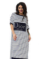 Платье туника в полосочку из вискозы большого размера  54,58,62