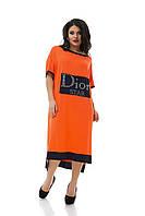 Длинная туника-платье оранж из вискозы большого размера  54,58,62