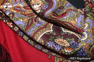 Бордовый павлопосадский платок Рубина, фото 2