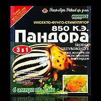 Пандора, 6 ампул по 2 мл, инсекто-фунго-стимулятор