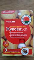 Жукоед, СК 10мл/10сот инсектицид