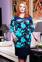 Стильное батальное платье Инэс Lenida 50-56 размеры