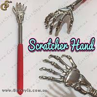 """Чесалка для спины - """"Scratcher Hand"""""""