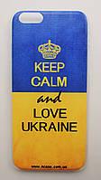 Чехол на Айфон 6/6s Пластик Keep Calm Флаг Украины, фото 1