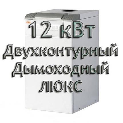 Газовый котел дымоходный двухконтурный Евротерм Колви 12 TB A (CPM A) ЛЮКС, фото 2