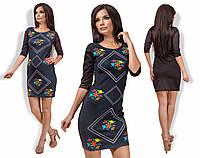 """Стильное молодежное платье мини """" Ромб и цветы """" Dress Code"""