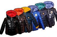 Межсезонная   курточка для мальчика