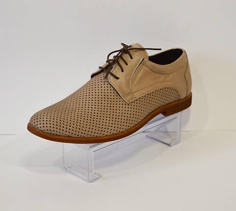 Бежевые мужские туфли Tapi 5222, фото 2