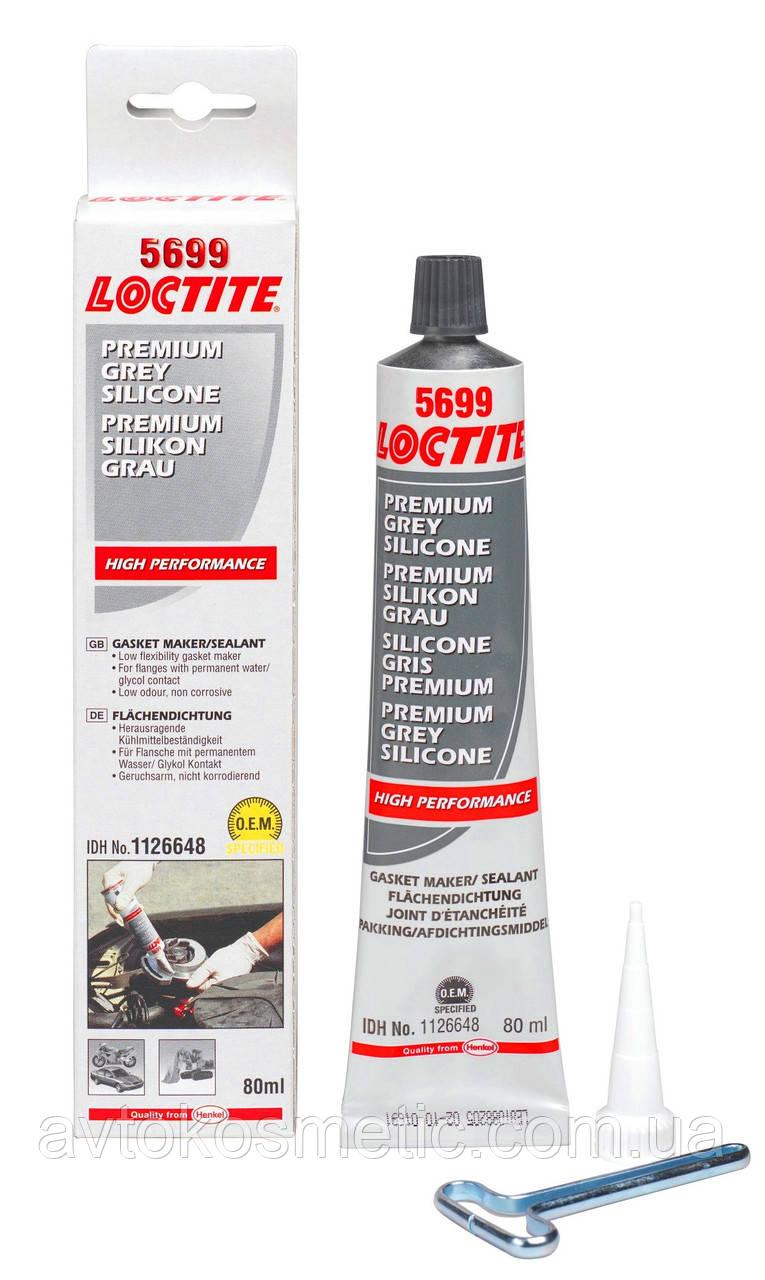 Loctite 5699 Grey-серый герметик-80мл