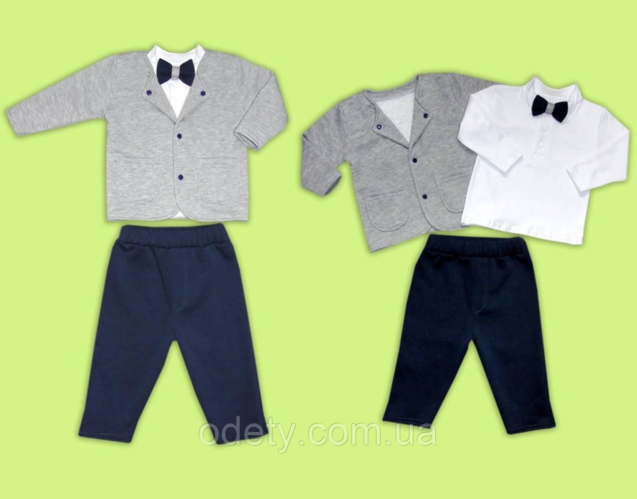 4f0da64e588 Костюм для самых маленьких модников. Нарядный комплект для мальчика  Джентльмен. Стильный костюм для мальчика