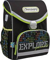 Рюкзак школьный ортопедический  Kite для мальчика