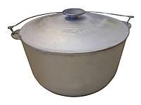 Казан походный алюминиевый литый с крышкой и дужкой 25 л.
