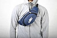 Сумка бананка через плечо, на пояс банан/ Nike /