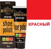 Крем для обуви Красный Cavallo Blyskavka  75 мл. , фото 1