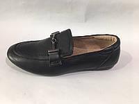 Туфли рр 32-37 кожа Baby Skay для мальчиков