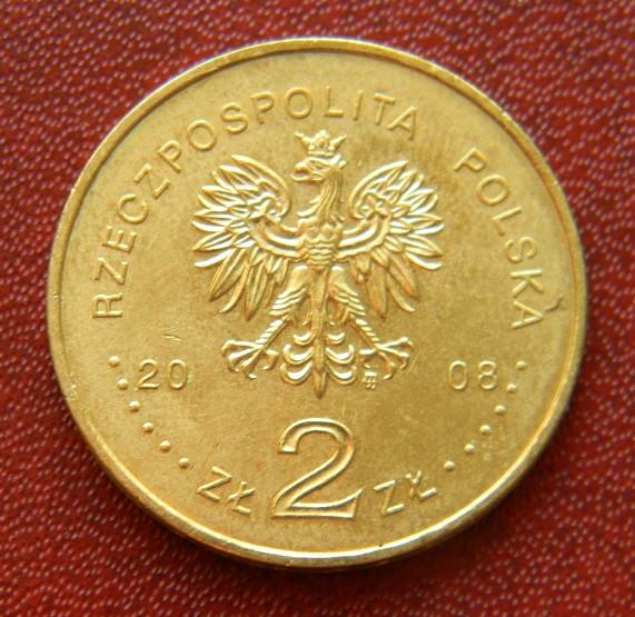 2 злотых 450 лет медаль в память войны 1853 1856 цена