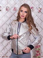 Женская стеганная блестящая куртка 42-48