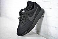Стильные и яркие мужские кроссовки Nike Shoes /  Nike /