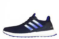 Кроссовки мужские Adidas Ultra Boost  (в стиле адидас) синие