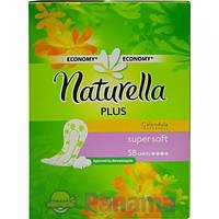 Ежедневные гигиенические прокладки Naturella Camomile Plus 58 шт.