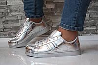 Кроссовки серебристые с железным носиком, фото 1