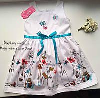 """Платье для девочки """"Butterfly"""" 4-5 лет и 5-6 лет."""