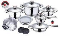 Набор посуды из нержавеющей стали Berlingerhaus (16 пр.)