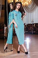 Платье трикотаж батал в полоску
