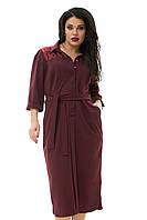 Платье-рубашка цвет марсала, большого размера 48-52