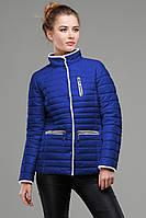 Утепленная демисезонная куртка приталенного силуэта, цвета электрик