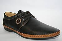 Мокасины мужские на шнурках