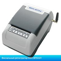 Фискальный регистратор МІНІ-ФП54.01 EG для налоговой
