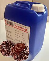 Шоколад(трюфель) ароматизатор 611