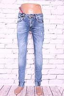 Мужские узкие джинсы с манжетами Trade Mark (код 2088)