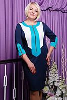 Женское батальное темно-синее платье Барбара Lenida 50-58 размеры